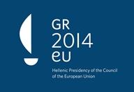 presidencia-griega